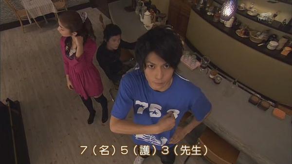 [TAMASHII][Kamen_Rider_Kiva]38[(011538)09-35-32].JPG
