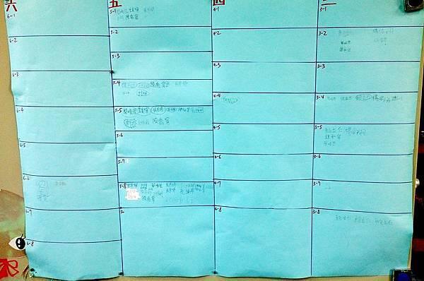 20151113學習成就列表.JPG