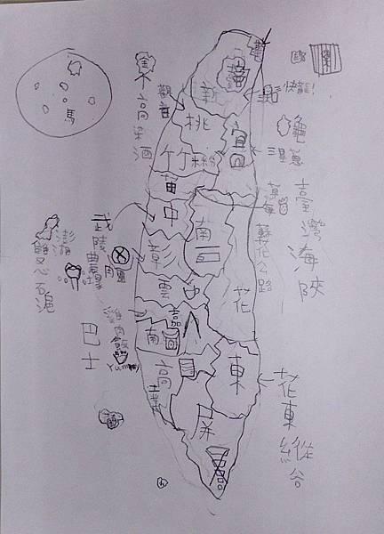 DSC_0176.JPG