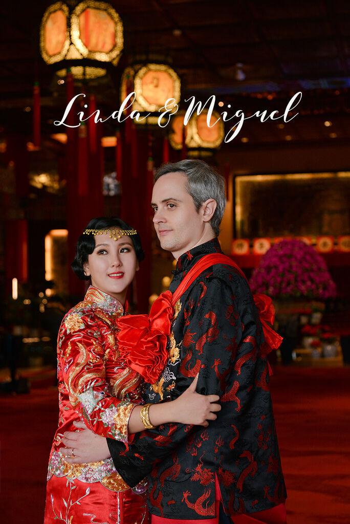 琪琪小姐與喬先生 婚禮紀錄 台北圓山