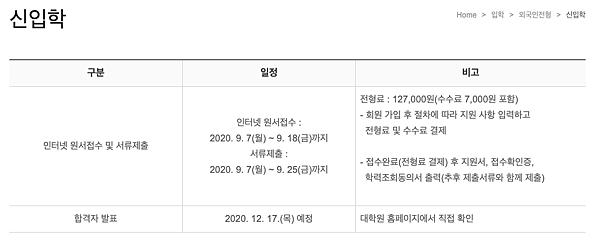 截圖 2021-01-03 下午5.15.33