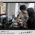 2008.6.11_小黃講解