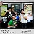 2008.6.10_四角酷團照