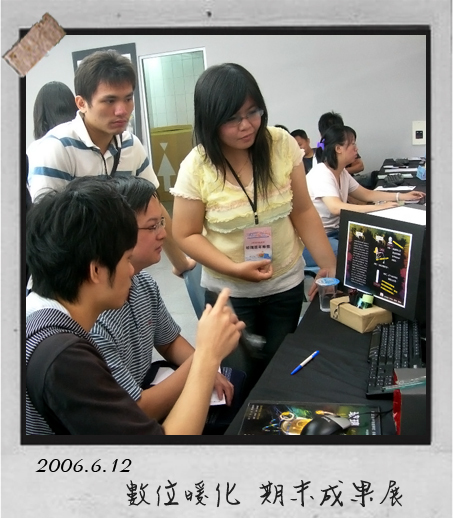 2008.6.12_與家祥老師討論中