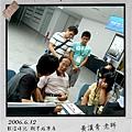 2008.6.12_黃漢青 老師