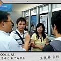 2008.6.12_王兆華 主任