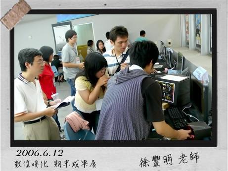 2008.6.12_徐豐明 老師