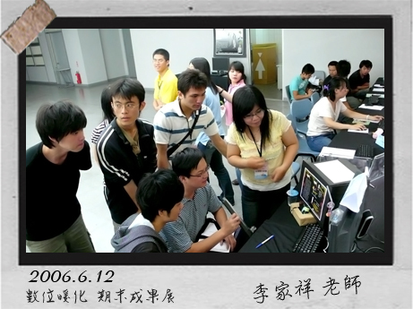 2008.6.12_李家祥 老師