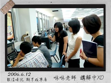 2008.6.12_講解中