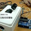DSCN6444_1.jpg