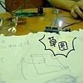 DSCN6411.jpg