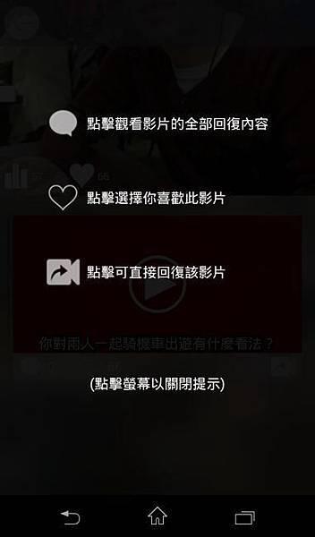 Screenshot_2014-03-28-00-05-58.jpg