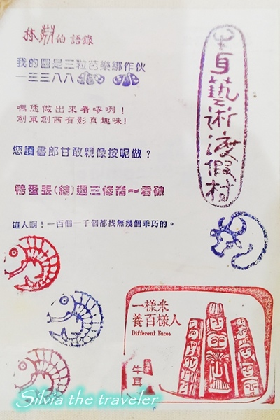IMAG7020_副本