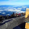 2016神山 (130).jpg