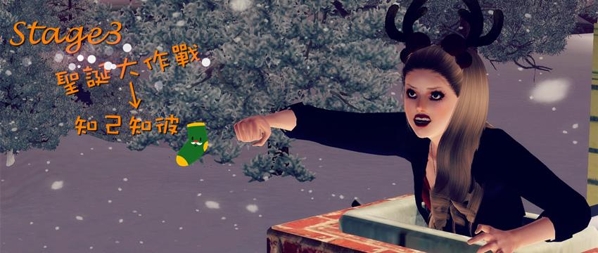 Screenshot-16_副本.jpg