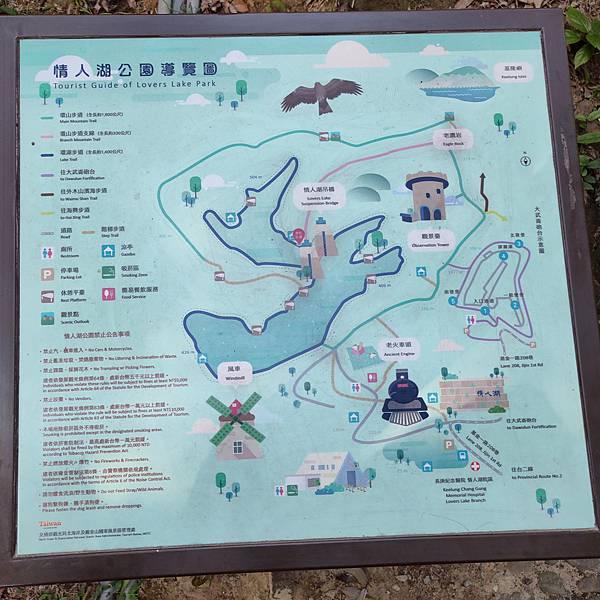 基隆情人湖公園導覽圖