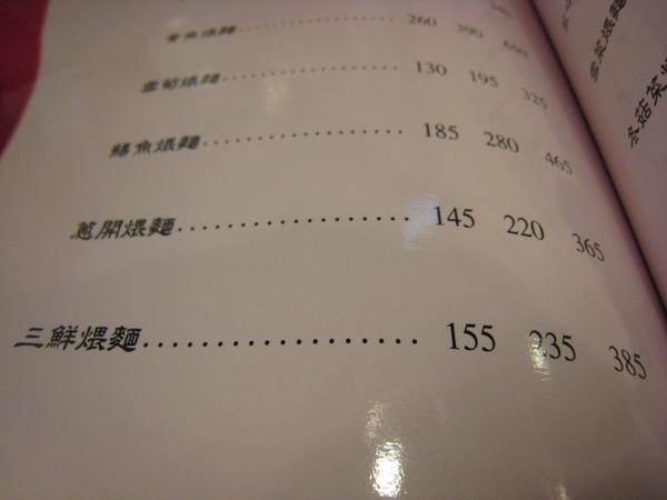 IMG_4931.JPG