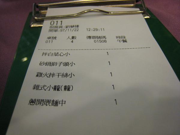 IMG_4932.JPG