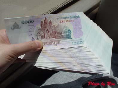 0529-money1.jpg