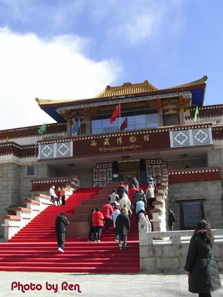 091225-2西藏博物館01.jpg