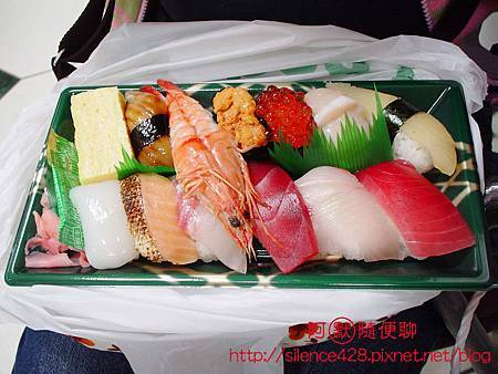 日本生魚片