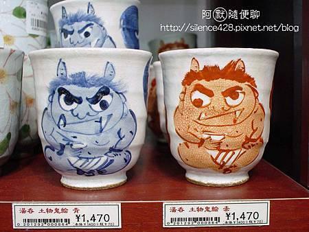 日本特色商品