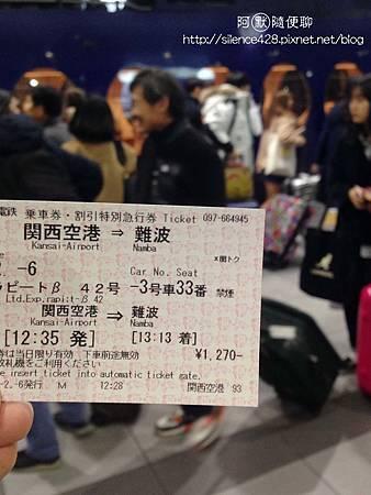 ticket01