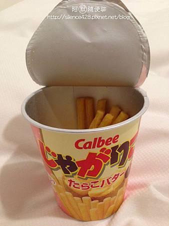 calbee薯條