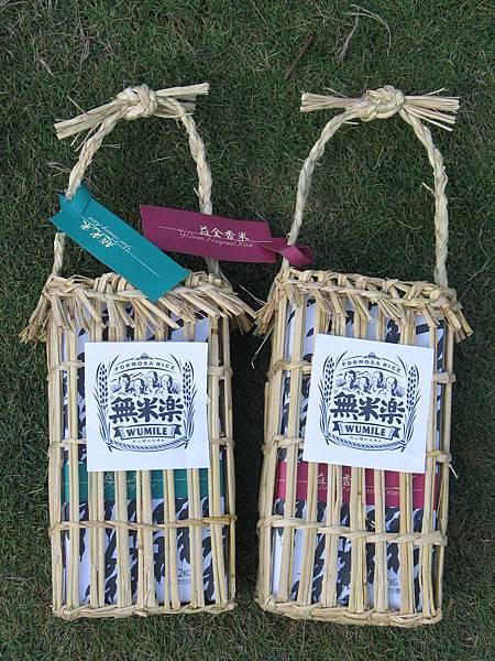 益全香米越光米