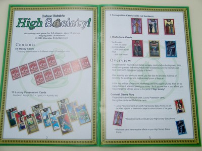 hightSociety說明書