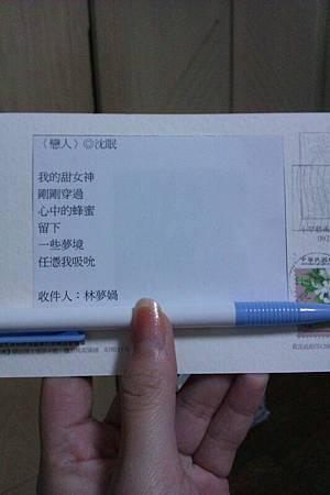IMG-20120215-WA0000.jpg