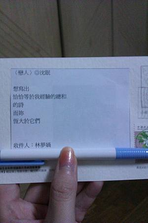IMG-20120215-WA0001.jpg