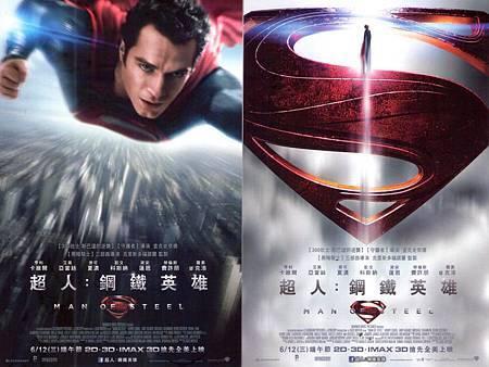 《超人:鋼鐵英雄》DM