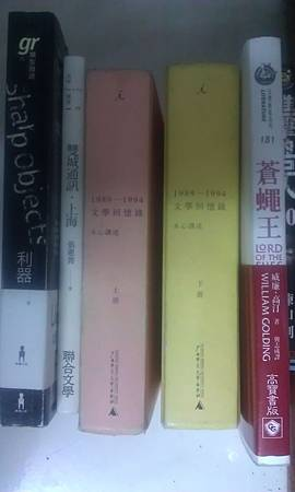 《小閱讀書會》02