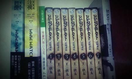 《小閱讀書會》04