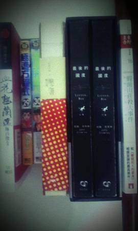 《小閱讀書會》07