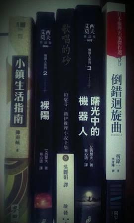 《小閱讀書會》08