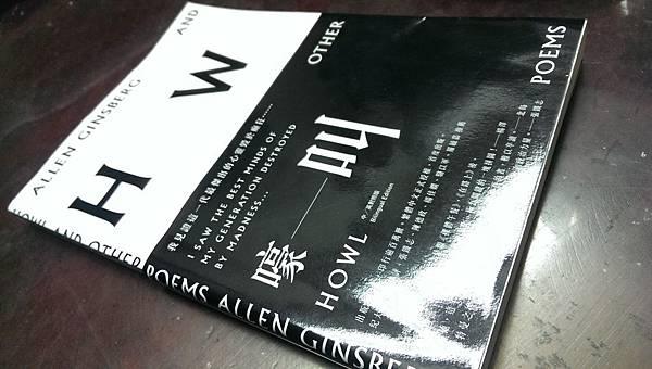 Allen Ginsberg《嚎叫》