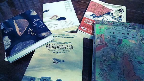 《一百年的孤寂》《修道院紀事》《居無》《隨地腐朽》《天地明環》卷12