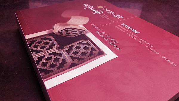 沈眠〈彼時彼日〉在《第6屆臺南文學獎 得獎作品集》.jpg