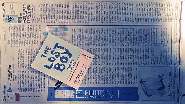 沈默閱讀湯瑪斯•沃爾夫《落失男孩》在《聯合報:聯合副刊》20171118.jpg