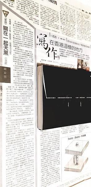 沈眠閱讀王天寬《開房間》在《聯合報:聯副.周末書房》20190323.jpg