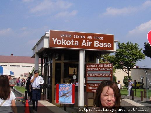 2010/8/21 Yokota Air Base