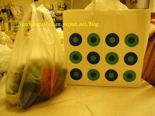 2011/8/5 購於鶴仙園 & Homes