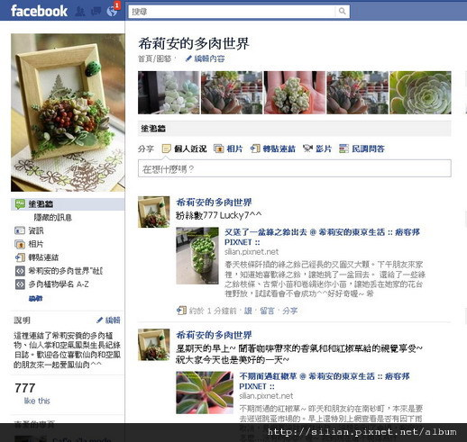 Succulents Fans Page 777