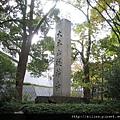 大本山總持寺石碑