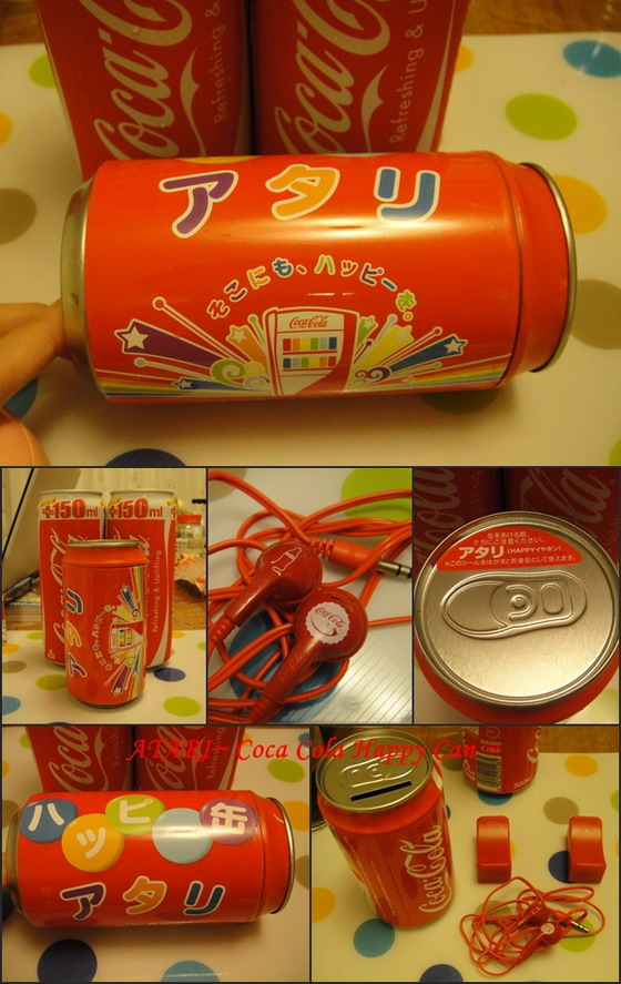 20110922 Coca Cola Happy Can