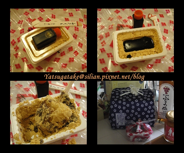 20110927 Yatsugatake 桔梗信玄餅