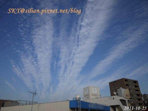 20111025 SKY