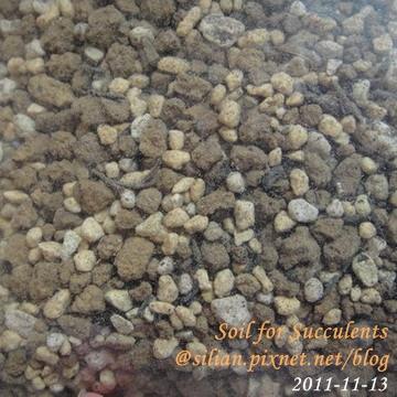 鶴仙園多肉植物專用土 2L